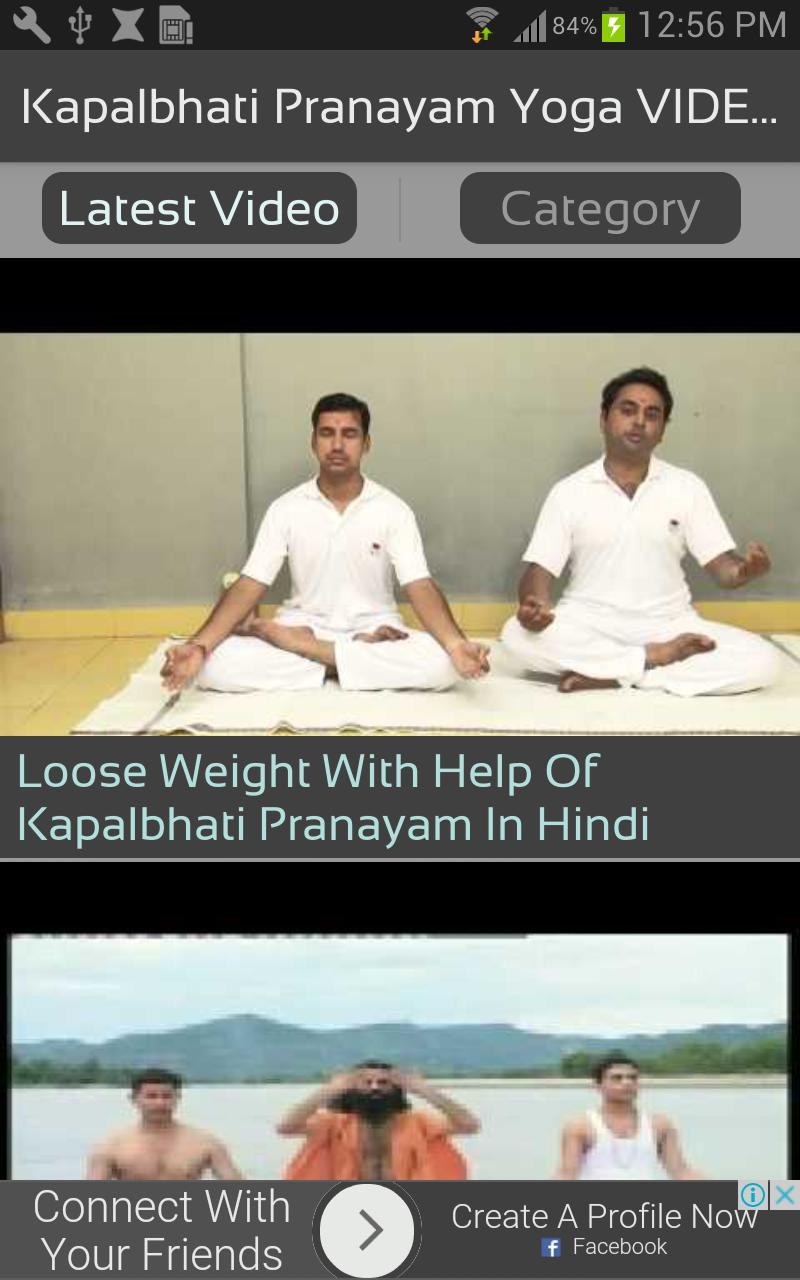 Kapalbhati Pranayam Yoga VIDEO for Android - APK Download