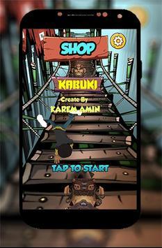 Kabuki Kok screenshot 8