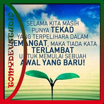 Words of Wisdom Motivation poster