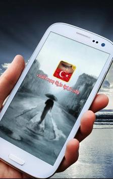 رنات تركية حزينة-نغمات جوال poster