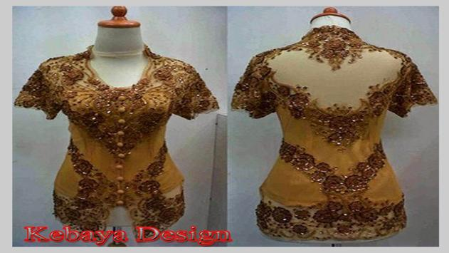 Kebaya Design screenshot 5