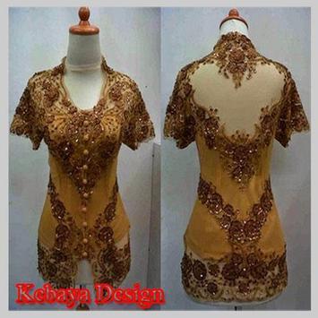 Kebaya Design screenshot 1