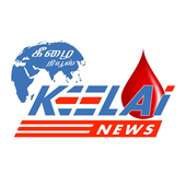 Keelai Blood App icon