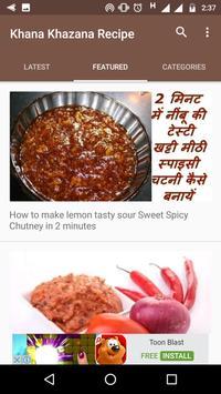 Khana khazana recipe food recipe hd videos descarga apk gratis khana khazana recipe food recipe hd videos captura de pantalla de la apk forumfinder Gallery