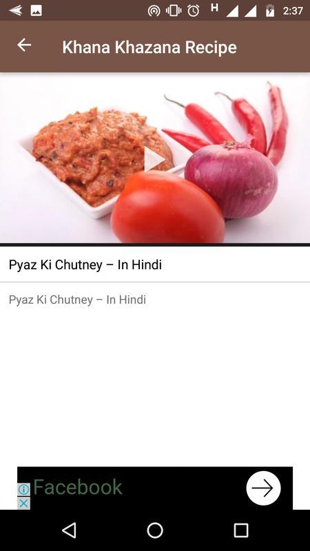 Khana khazana recipe food recipe hd videos apk download free khana khazana recipe food recipe hd videos apk screenshot forumfinder Gallery