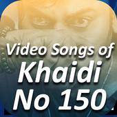Videos of Khaidi No 150 icon