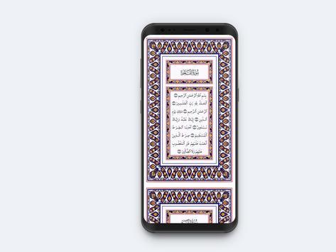القرأن الكريم و حصن مسلم screenshot 3