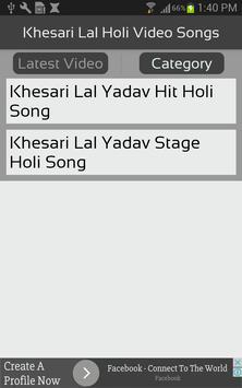 Khesari Lal Holi Video Songs screenshot 1
