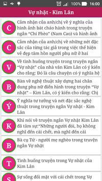 Van Mau ( Văn Mẫu - Văn Học Cấp 3 ) screenshot 2