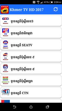 Khmer TV HD 2017 Traffic Live apk screenshot