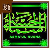 Asmaul Husna Fadhilah icon