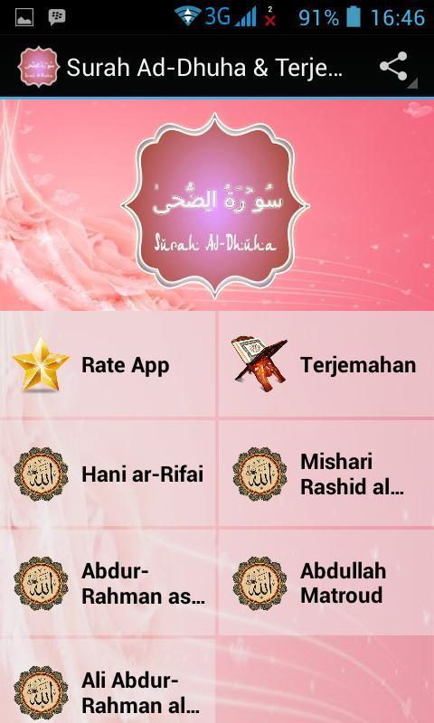 Surah Ad Dhuha Terjemahan For Android Apk Download