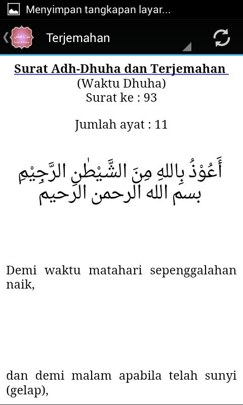 Surah Ad Dhuha Terjemahan For Android Apk Download