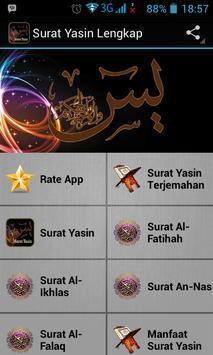 Surah Yasin Complete poster