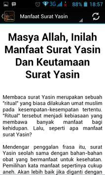 Surah Yasin Complete apk screenshot