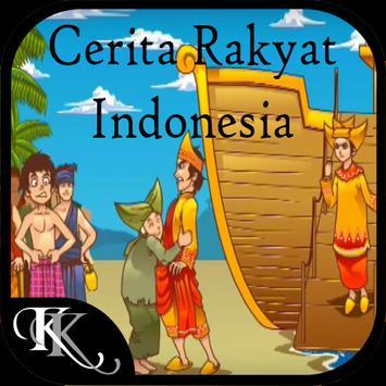 Cerita Rakyat Pendek Indonesia poster