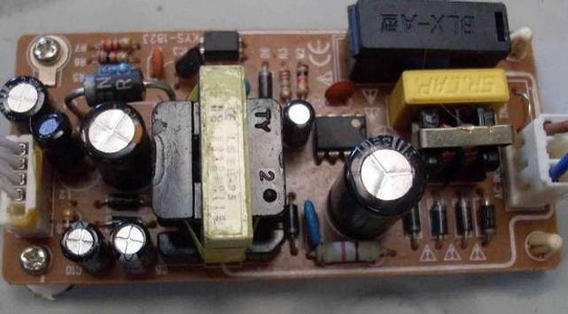 Servis DVD player screenshot 1