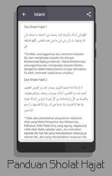 Panduan Sholat Hajat (Lengkap) screenshot 2