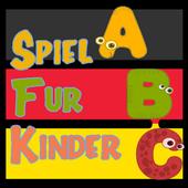 Deutsch -Spiel fur Kinder icon