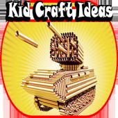 Kid Craft Ideas icon