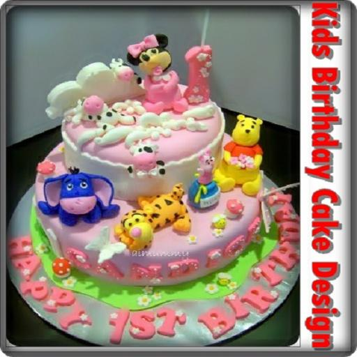 Kids Birthday Cake Design Plakat