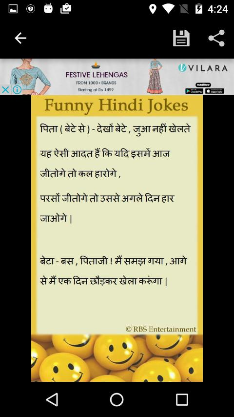 Kids Jokes In Hindi For Android Apk Download