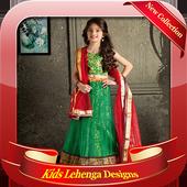 Kids Lehenga Designs icon