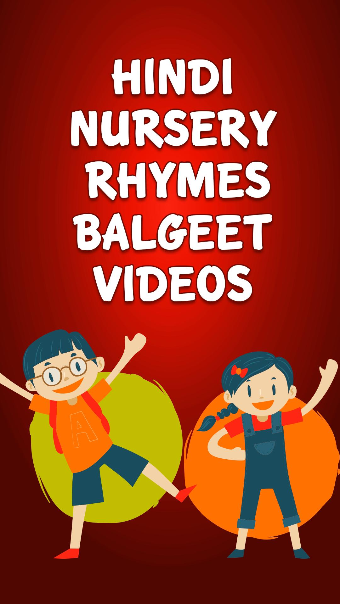 Hindi Rhymes For Android Apk