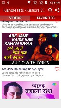 Kishore Hits - Kishore Songs - Old Hindi Songs screenshot 1