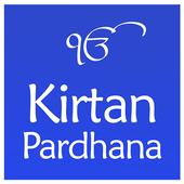 Kirtan Pardhana icon
