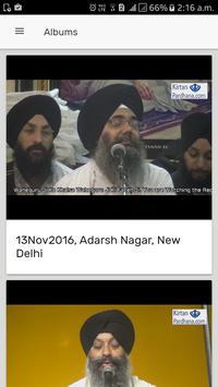 Kirtan Pardhana screenshot 4