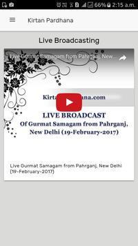 Kirtan Pardhana screenshot 2