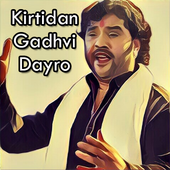 Kirtidan Gadhvi Dayro Videos 2017 icon
