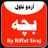 Bacha - Urdu Novel icon