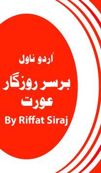 Bar Sar e Rozgar Aurat - Urdu Novel poster