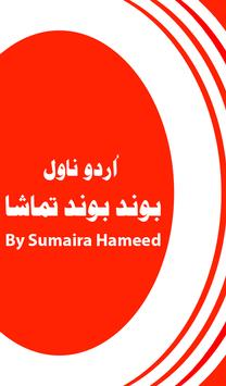 Bond Bond Tamasha - Urdu Novel poster