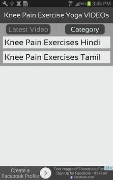 Knee Pain Exercise Yoga VIDEOs apk screenshot