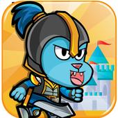 Knight Gumball Adventure icon