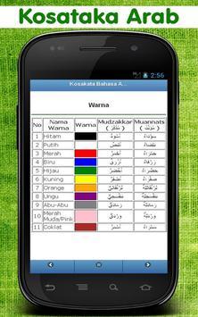 Kosakata Bahasa Arab Lengkap screenshot 2