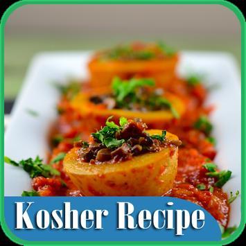 Kosher Recipe screenshot 10