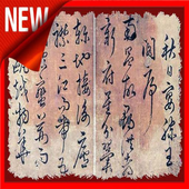 Korean Calligraphy icon