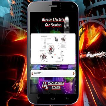 Korean Electric Car System screenshot 10