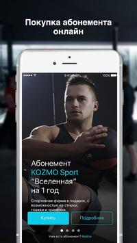 Kozmokz poster