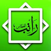Ratib Al-Attas simgesi