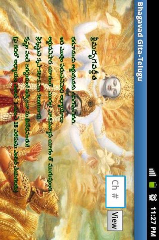 Bhagavad gita download in telugu