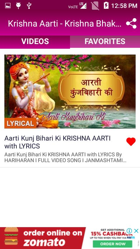 😍 Aarti kunj bihari ki anuradha paudwal song download