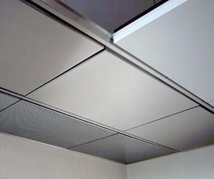 Luxury Gypsum Ceiling Design screenshot 8