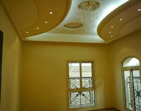 Luxury Gypsum Ceiling Design screenshot 3