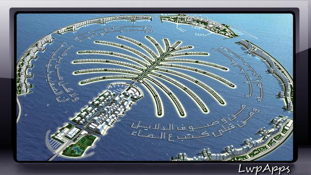 Dubai Wallpaper poster