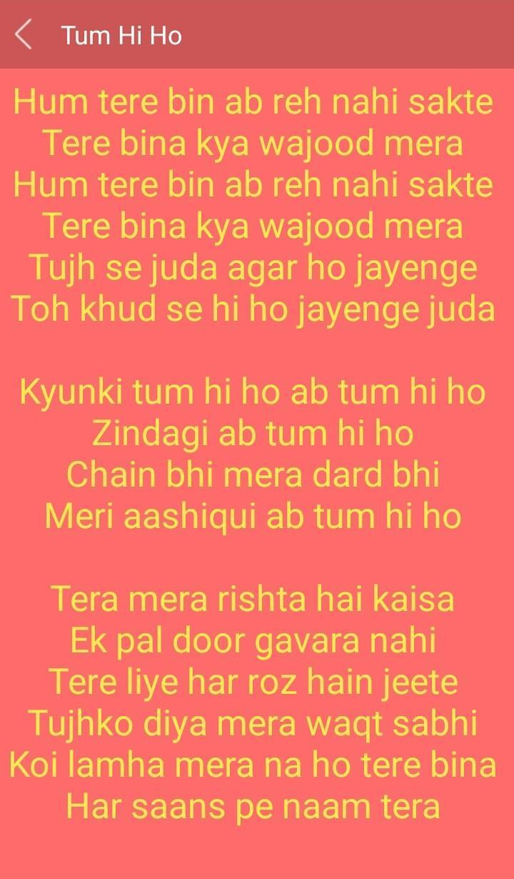 Aashiqui 2 full songs